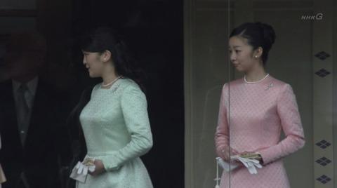 【皇室】眞子さま「みどりの感謝祭」の式典に出席©2ch.net ->画像>381枚