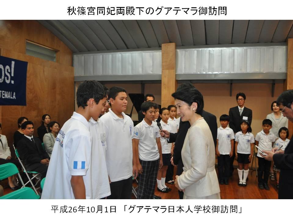 秋篠宮家のお�9©2ch.net->画像>732枚