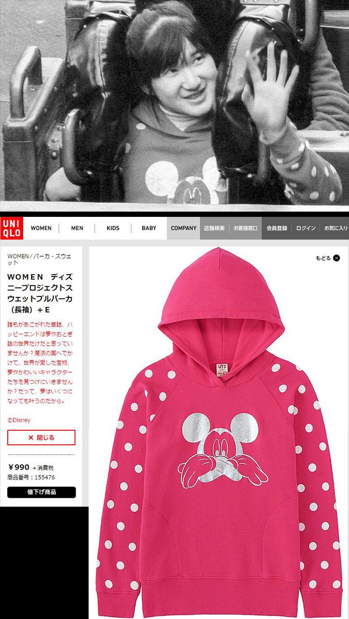 http://www.dosuko.com/bbs/img/1456124505.jpg