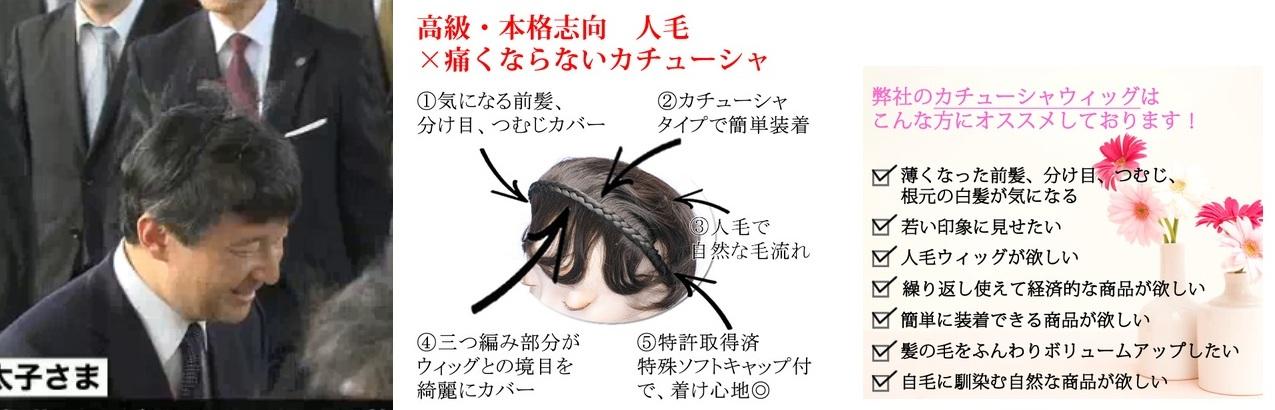 NHK総合を常に実況し続けるスレ 131820 オマンコ大好き [無断転載禁止]©2ch.netYouTube動画>1本 ->画像>101枚